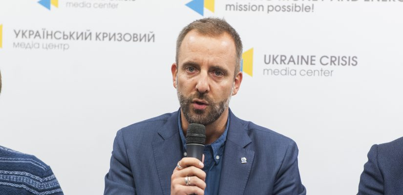 The new law will contribute to the isolation of Donbas – officials