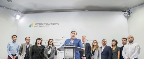 We will support business but we'll not let it get into politics – Mikheil Saakashvili