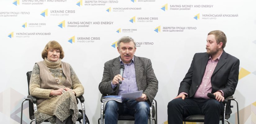 Ukrainian experts urge to sign a statement of protest against detention of scientists in Crimea