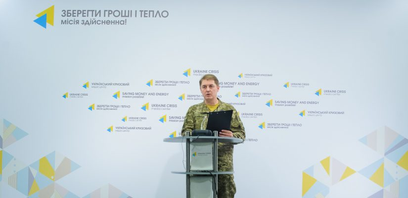 Defense Ministry: Militants drastically increase number of attacks in Mariupol sector