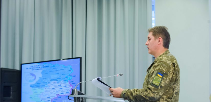 Ministry of Defense: Ukrainian Armed Forces incur no losses, three civilians wounded