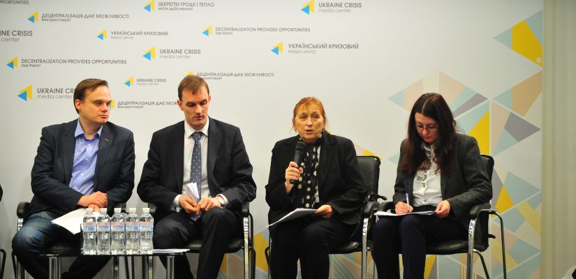 Ukrainian and German think-tanks agree they should monitor each other's developments more closely