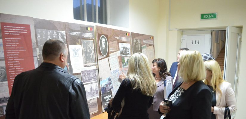Belgian Ambassador opens exhibition in Vinnytsia on investment in Ukraine