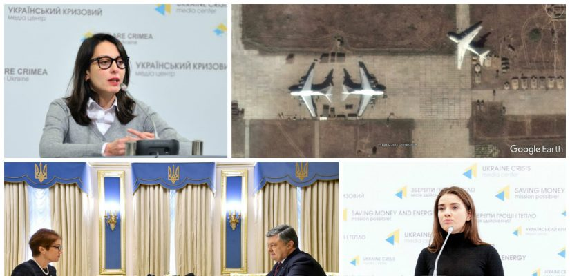 Ukrainian weekly media digest, November 8-14, 2016
