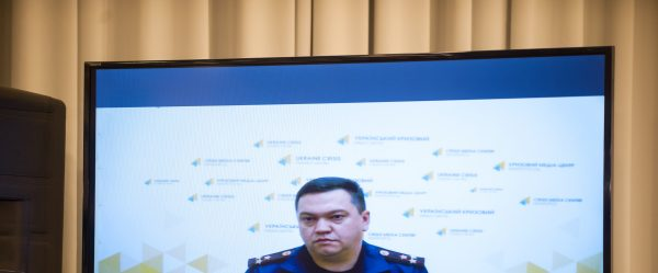 Ukraine launches first Civilian Security Center in Donetsk region