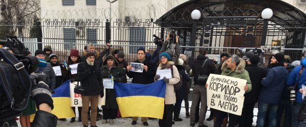 #SaveAleppo in Kyiv: Ukrainians protest against Russia's actions in Syria