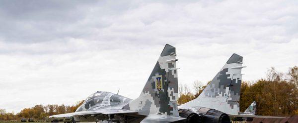 Ukrainian Air Force: Ukraine has reduced the area of missile firing near Crimea