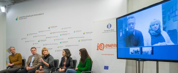 IQ energy project from EBRD to compensate up to 20% of thermo-modernization of houses and flats