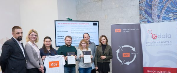 Winners of the second national competition on E-investigations announced