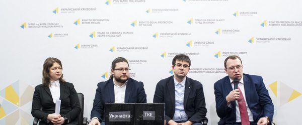 "Top 5 ""black boxes"" of Ukraine's energy sector – DiXi Group experts"