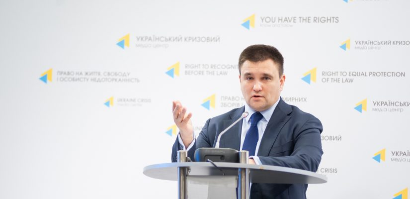Ministry of Foreign Affairs: Ukrainian Institute is aimed to represent Ukraine abroad