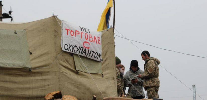 Donbas blockade: from breaking up blockade advocates to a complete cessation of goods transportation