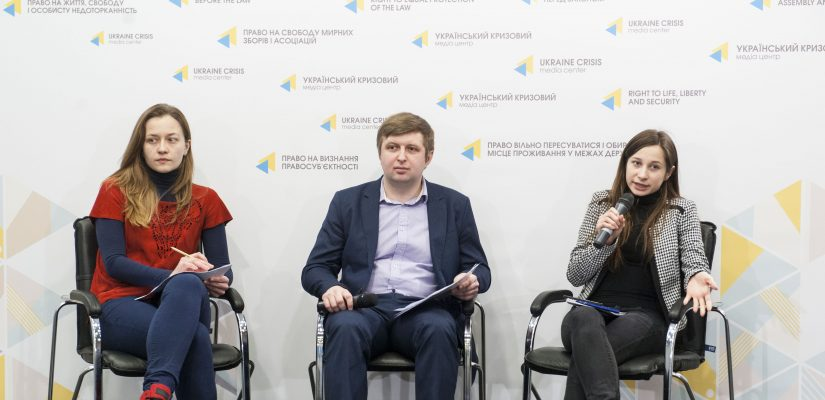 Who forms Ukraine's image in the world? Foreign media monitoring
