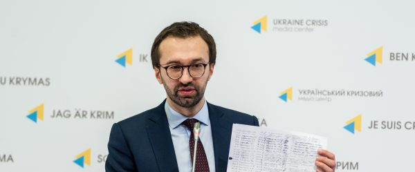 Serhiy Leshchenko: Payments received by Manafort from Yanukovych are money laundering