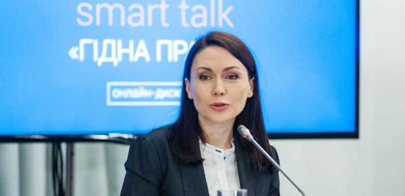 To have better salaries, Ukraine should develop innovative industries and match education to the needs of the labor market – experts