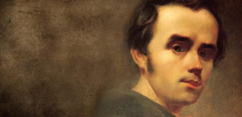 13 incarnations of Taras Shevchenko