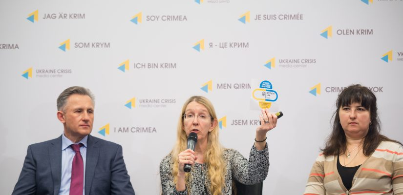 "Ministry of Healthcare: 20 foreign and 15 Ukrainian manufacturers and 1,400 pharmacies join the program ""Affordable medicine"""