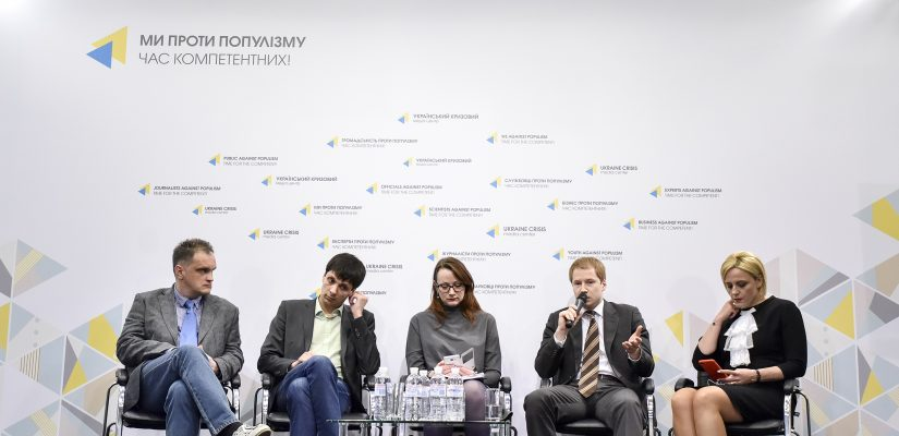Government, experts and media must cooperate to communicate more effectively on reforms – expert discussion