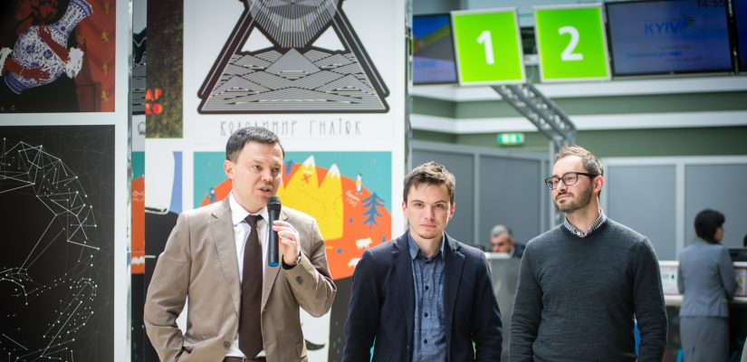 An exhibition Prominent Ukrainians opens in Kyiv International Airport