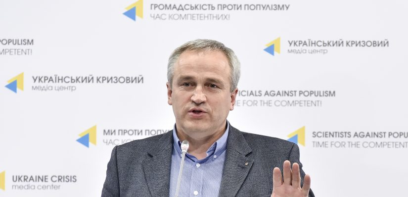 Association of amalgamated territorial communities to form single policy of Ukraine's new self-government