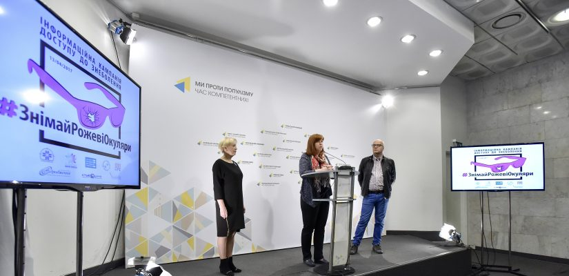 Information campaign to raise awareness on access to painkillers in Ukraine