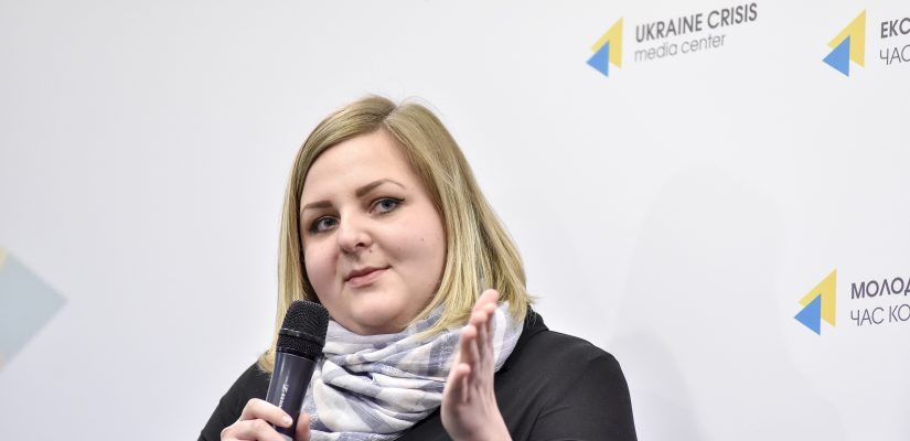 Ukraine's progress in reforming the energy sector: expert analysis