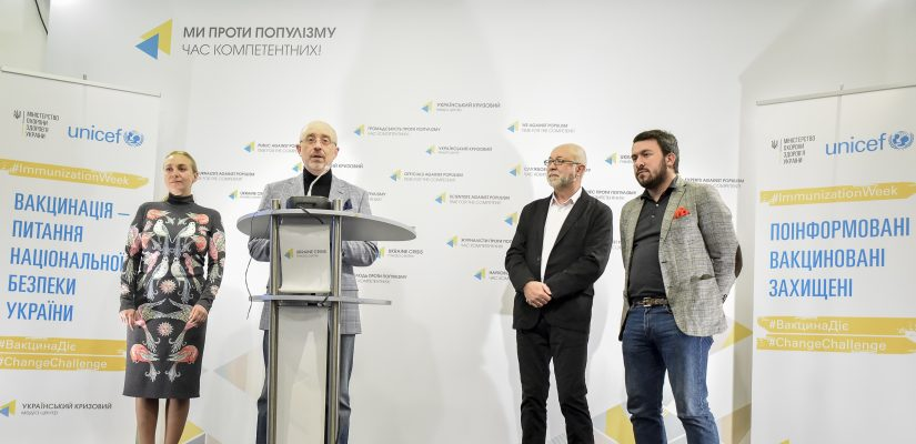 Five hospitality zones and a river tram will work for Eurovision guests – organizers, city authorities