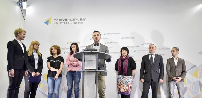 Civic Lustration Council and new director of Lustration Department start working at the Ministry of Justice