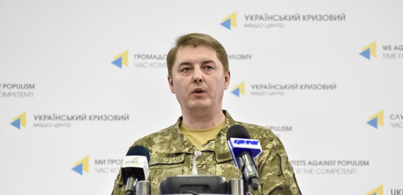 Ministry of Defense: Militants fire about 40 mortar rounds in Maryinka district