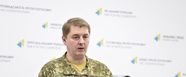 "Ministry of Defense: Militants shell Opytne with ""Grad"" MLRS"