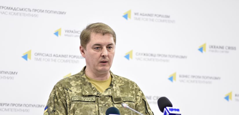 Ministry of Defense: Militants attack Pisky with mortars, light weapons and APCs