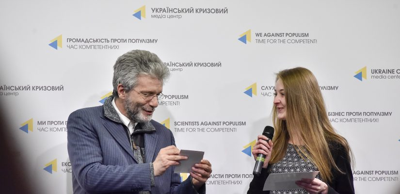 Fourteen regional journalists receive awards of decentralization contest