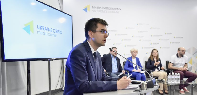 Expert discussion on Ukrainian realities and Romanian experience: does investigative journalism help arrest a corrupt official?