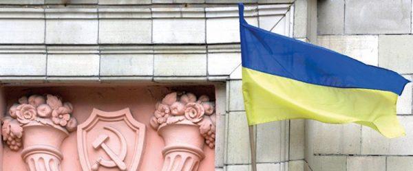 Russian language in Ukraine