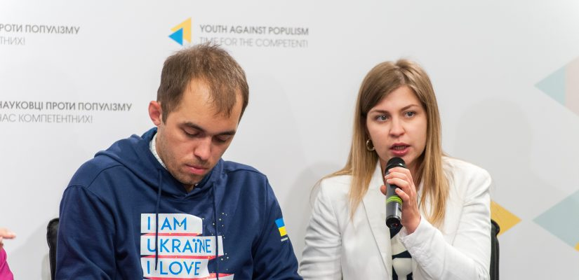 Ukrainian Leadership Academy's students are going on an expedition to five European countries