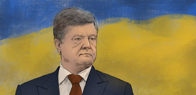 How the Ukrainian President Rules The Country After Three Years