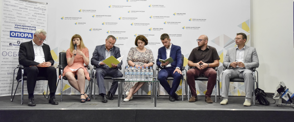 Adoption of the package of laws on energy efficiency is of utmost importance – experts, monopolists, international partners