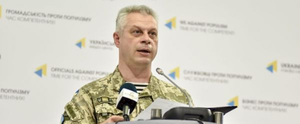 Ministry of Defense: Ukrainian troops sustain no losses yesterday