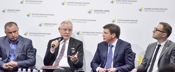 Creation of Energy Efficiency Fund is a step towards Ukraine's energy independence – Ministry of Regional Development, MPs, international partners