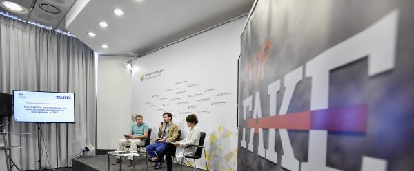 58% of Ukrainians acknowledge the threat of Russian propaganda – StopFake research