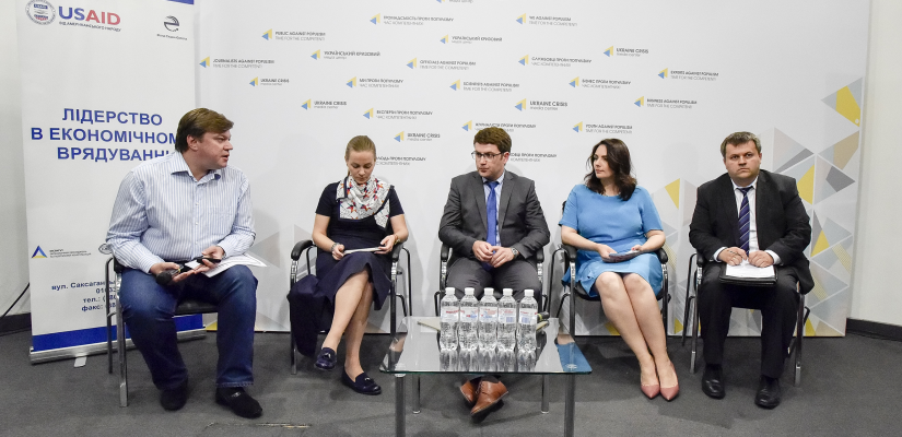 Experts: Liberalization of currency control is an imperative of our time and Ukraine's commitment under the Association Agreement