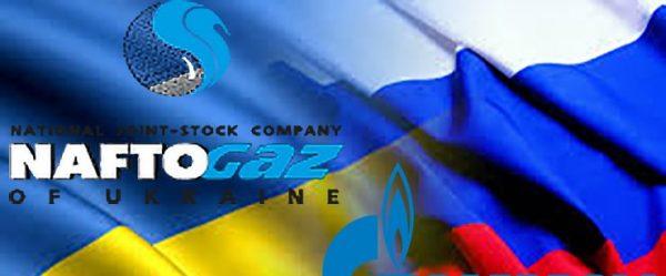 Naftogaz vs Gazprom, ¿resultará exitosa la guerra de gas para Ucrania?