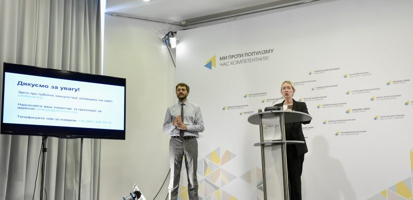 "Ten thousand Ukrainians contributed to the medical reform –  ""ZminyTY"" tour result"