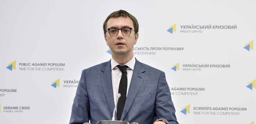 "Reformed ""Ukrposhta"" aims to increase income to UAH 6 billion in 2017 and 13 billion in 2021 – acting Director General"
