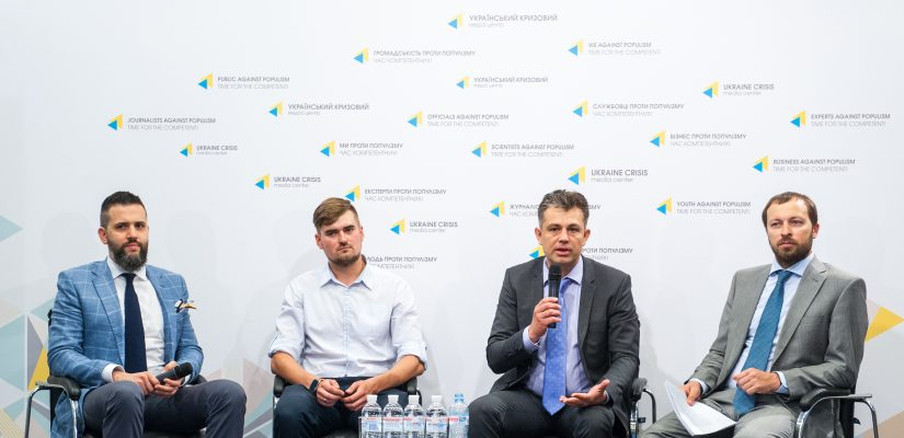 Ukraine to have 1000 new centers for administrative services in a few years