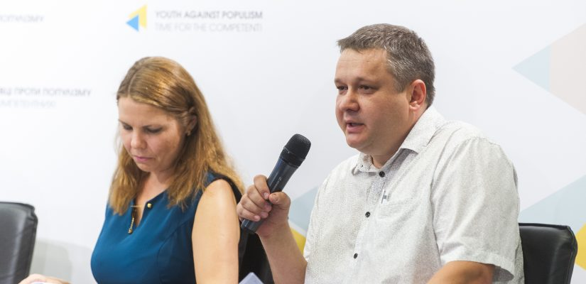 Survey results: 60% of Ukrainians consider the political situation in Ukraine tense