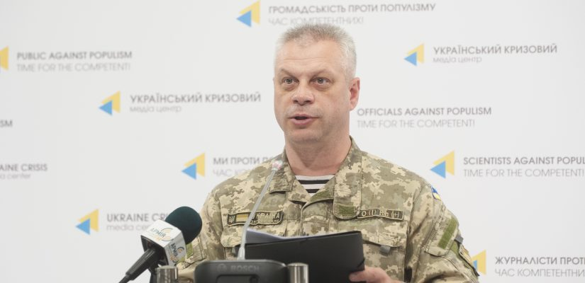 Ministry of Defense: Militants fire 20 mortar rounds near Novotoshkivske