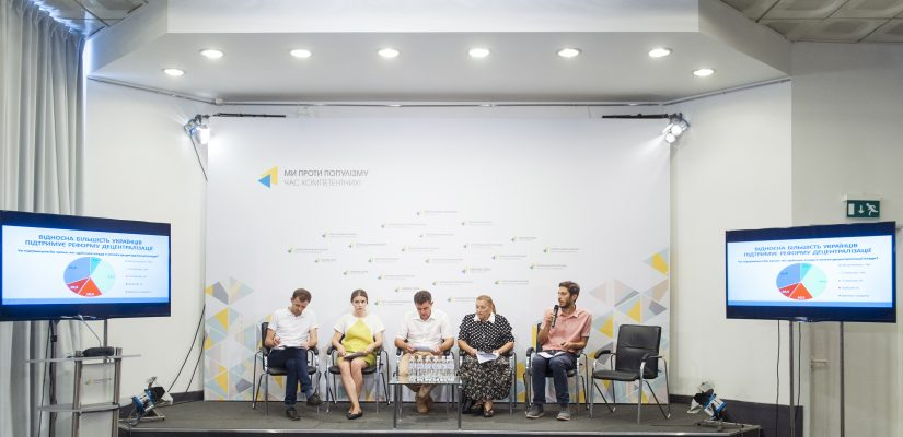 55% of Ukrainians feel no impact of decentralization reform – poll