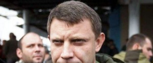 "From ""Novorossiya"" to ""Malorossiya"": what Alexandr Zakharchenko's statement means"
