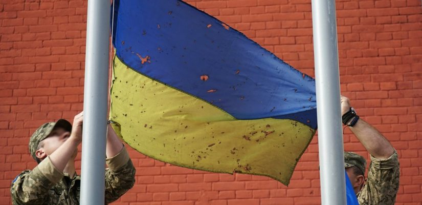 Ukraine celebrates National Flag Day
